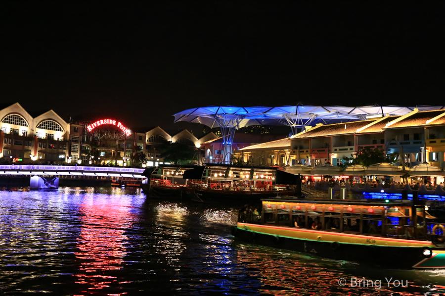 克拉碼頭夜景夜生活酒吧