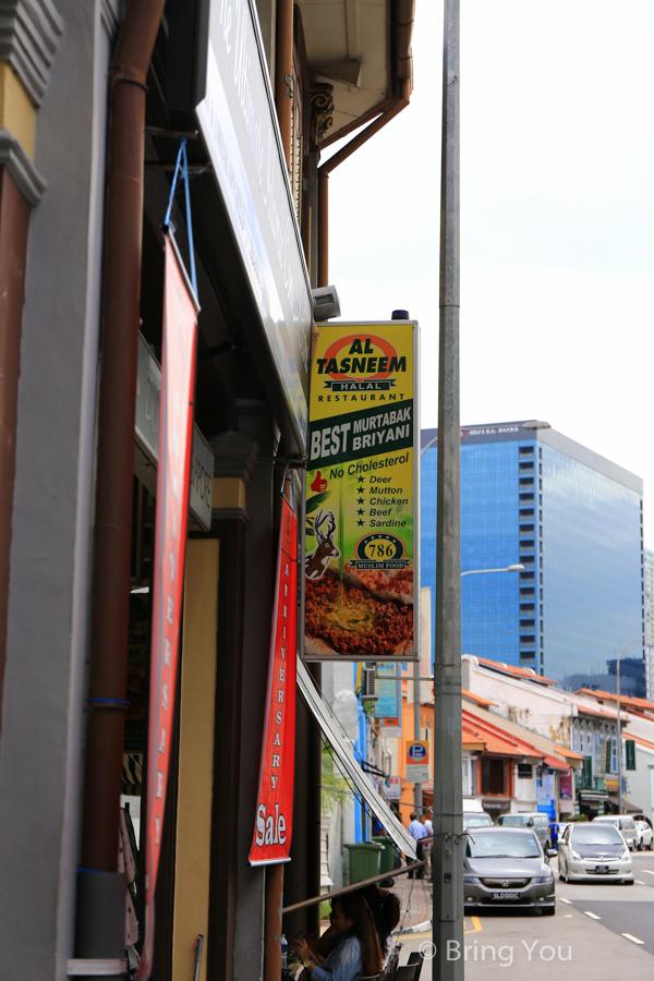 武吉士Singapore Zam Zam讚讚平價印度煎餅