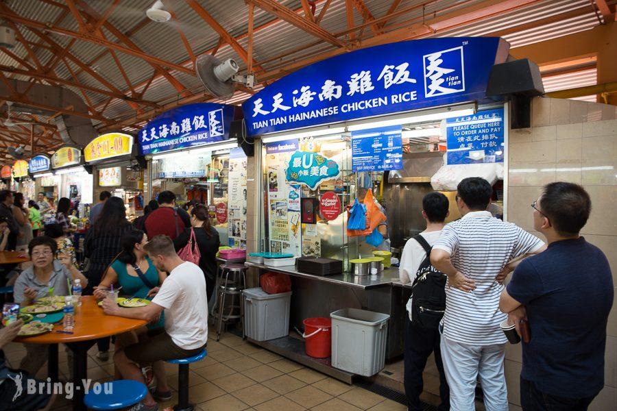 麥士威熟食中心天天海南雞飯