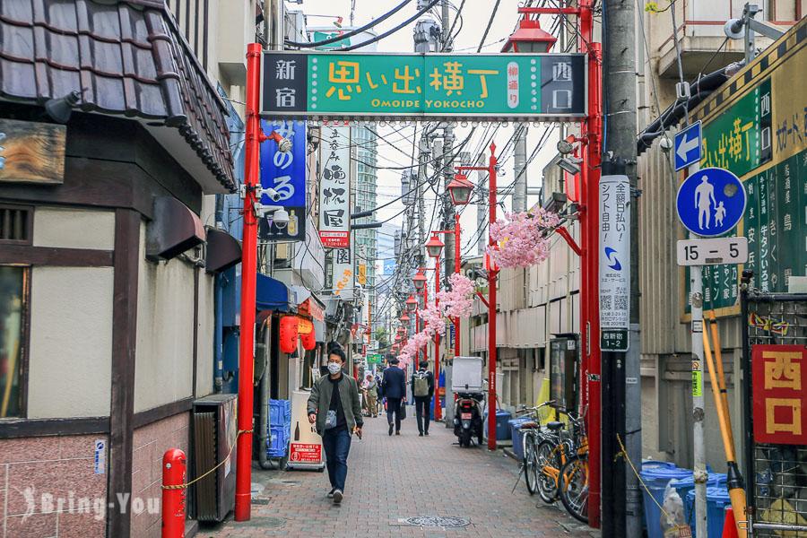 【新宿西口逛街景點】東京新宿站西口購物百貨商場、電器、夜景景點、交通、地圖攻略