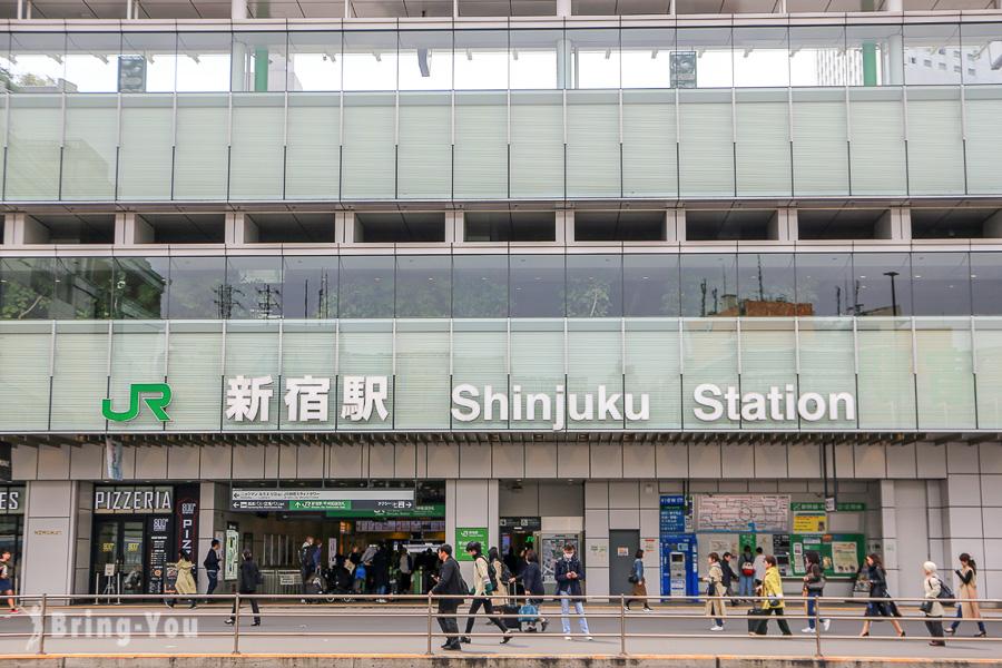 【新宿景點全攻略】新宿一日遊必去購物景點推薦,新宿車站自由行必逛必買