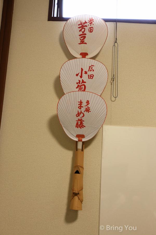 Ginkakuji-curry-udon-2