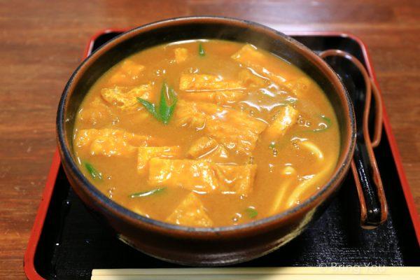 Ginkakuji-curry-udon-5