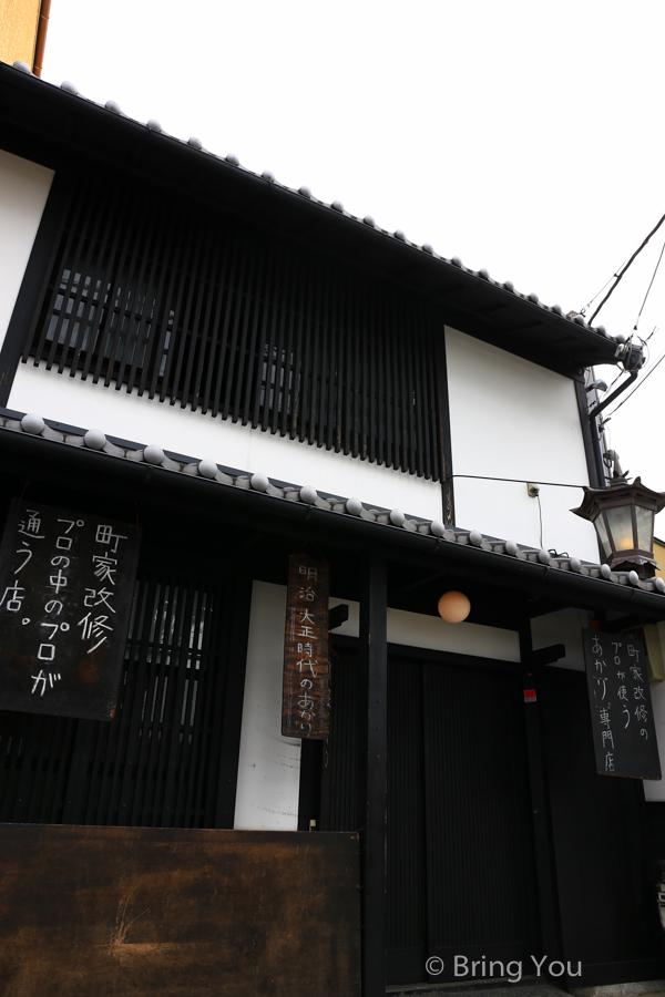 Ginkakuji-must-eat-2