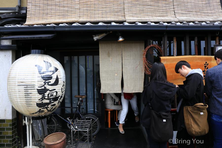 Ginkakuji-must-eat-7