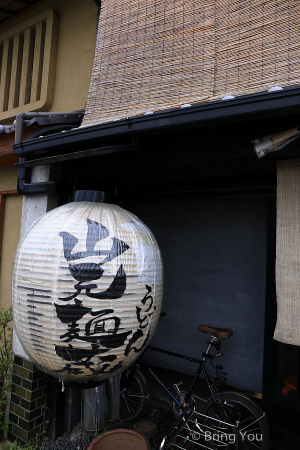 Ginkakuji-must-eat