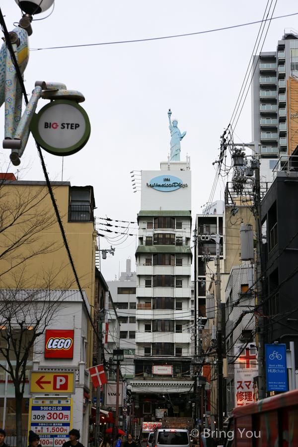 大阪美國村