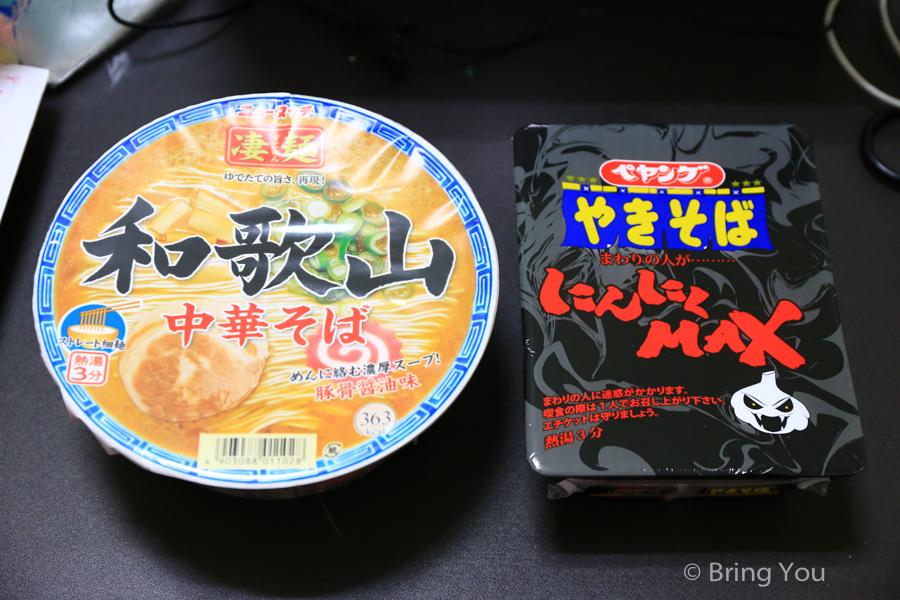【日本泡麵推薦】網友票選十大超人氣泡麵排行榜,日本省錢生活,超市超商就買的到!