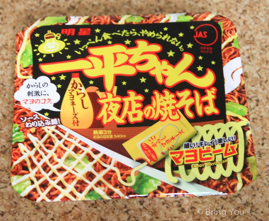 japan instant noodle-a-6