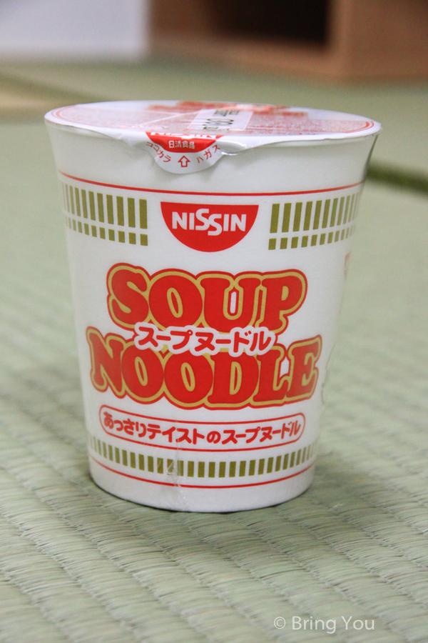 japan instant noodle-a
