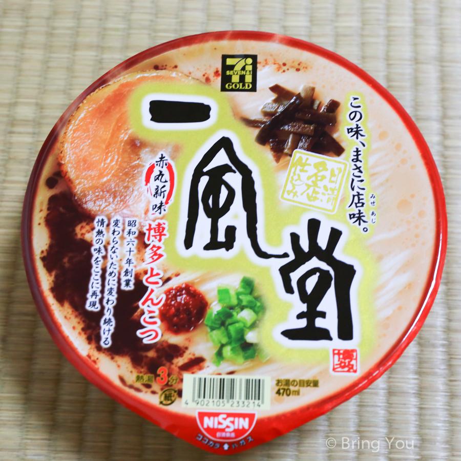 japan-souvenir-10