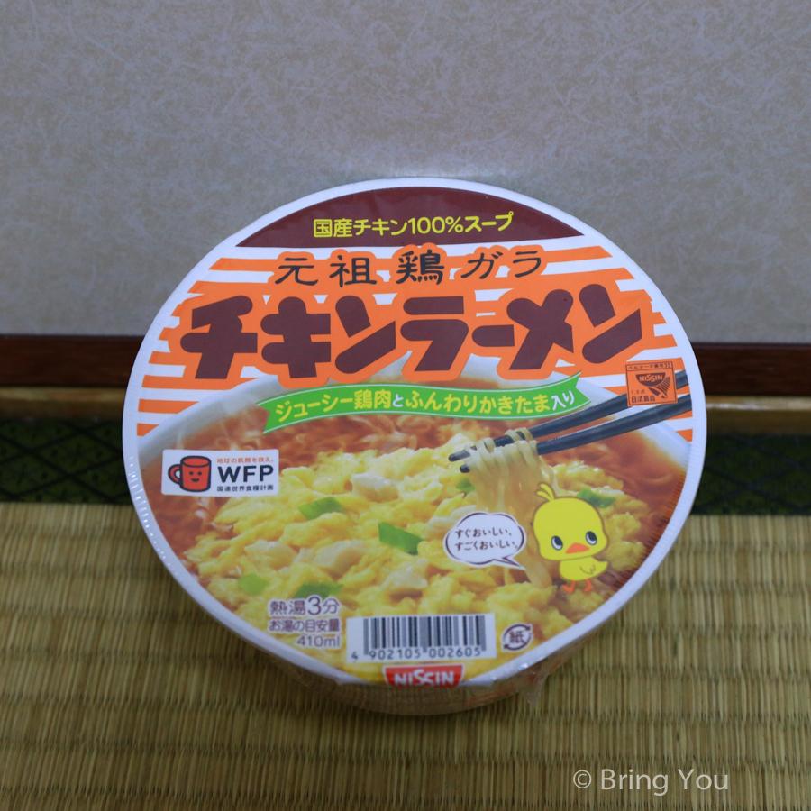 japan-souvenir-4