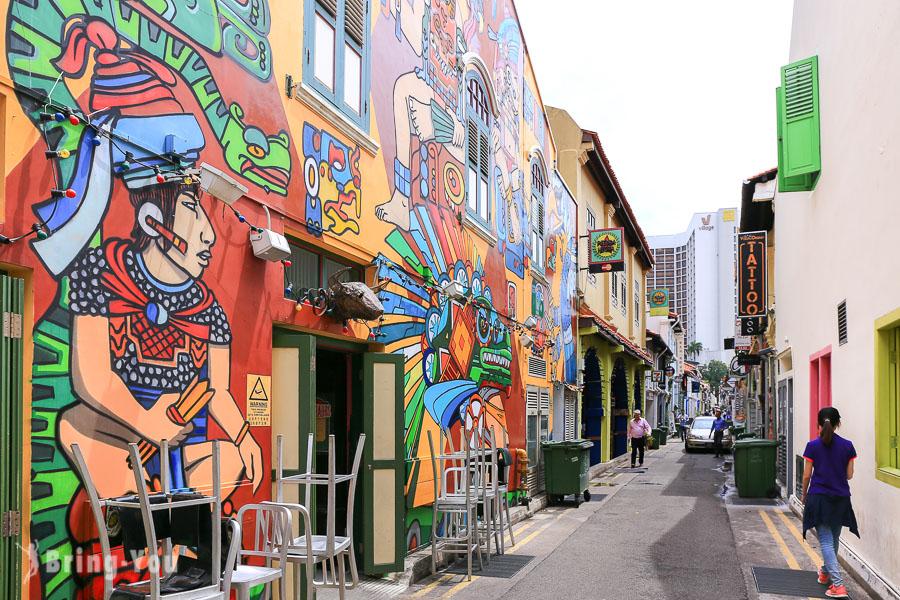 甘榜格南-新加坡阿拉伯區哈芝巷
