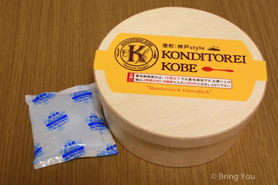 kansai-airport-snack-souvenir-t1-13