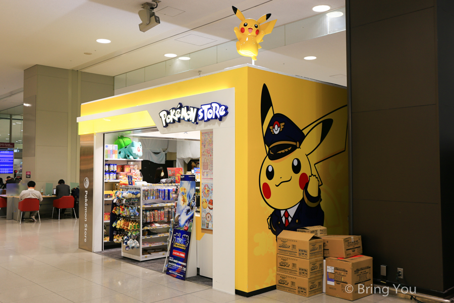 kansai-airport-souvenir-t1
