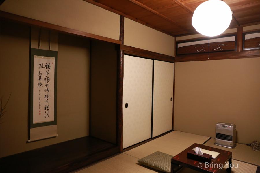 kyoto accommodation-2