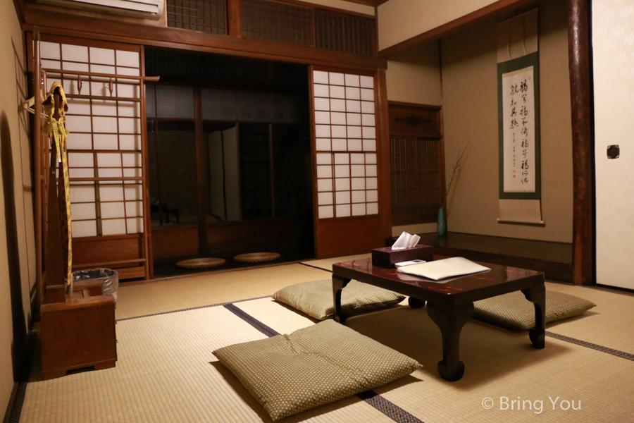 kyoto accommodation-6