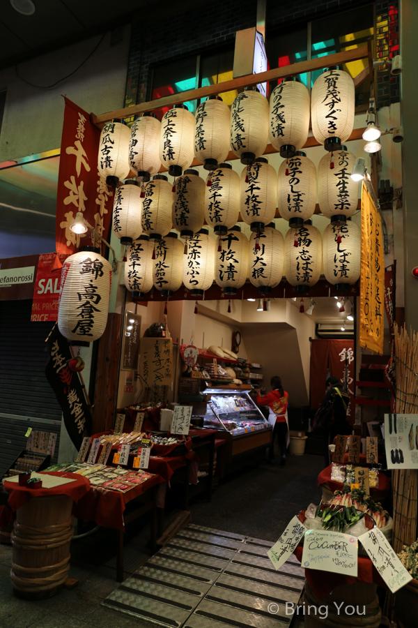 shijo-Kawaramachi-5