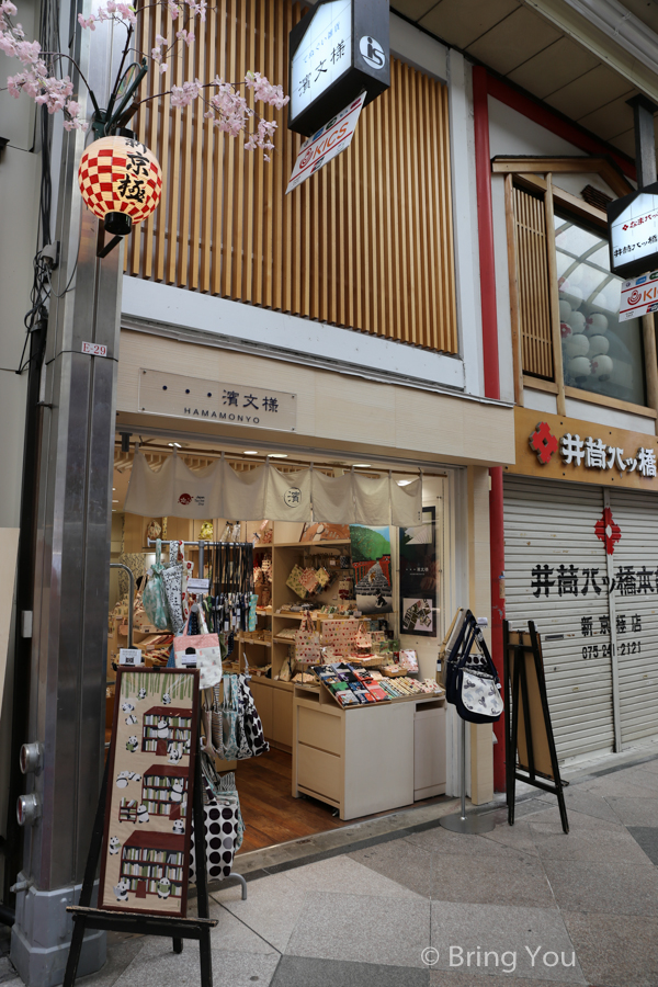 shijo-Kawaramachi-54