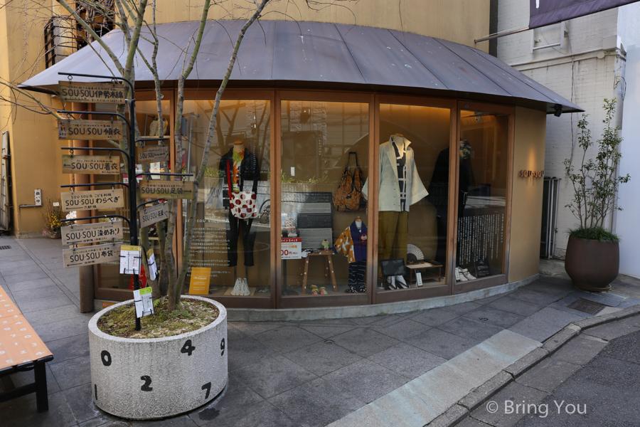 shijo-Kawaramachi-63