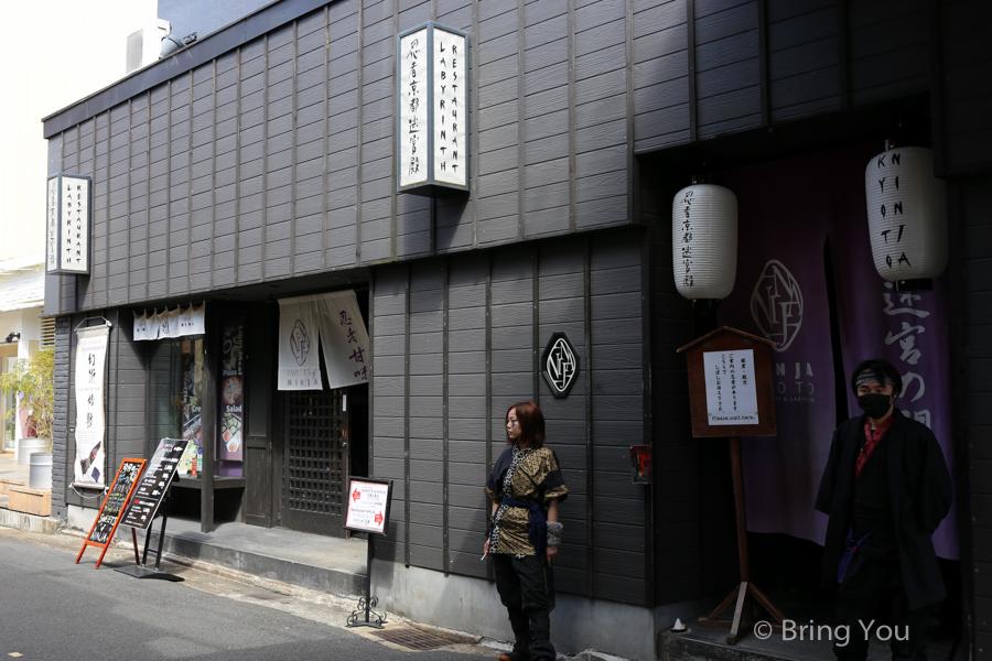 shijo-Kawaramachi-68