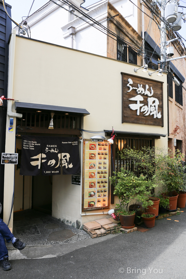 shijo-Kawaramachi-69