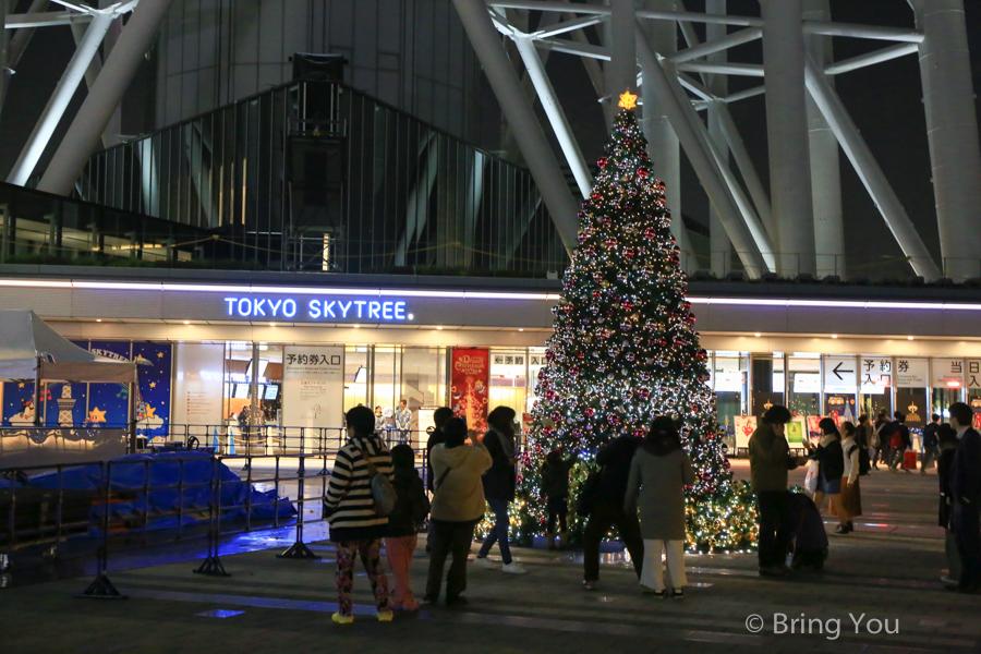 tokyo-tree-15
