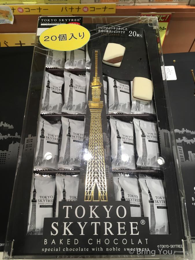 東京晴空街道(TOKYO Solamachi)