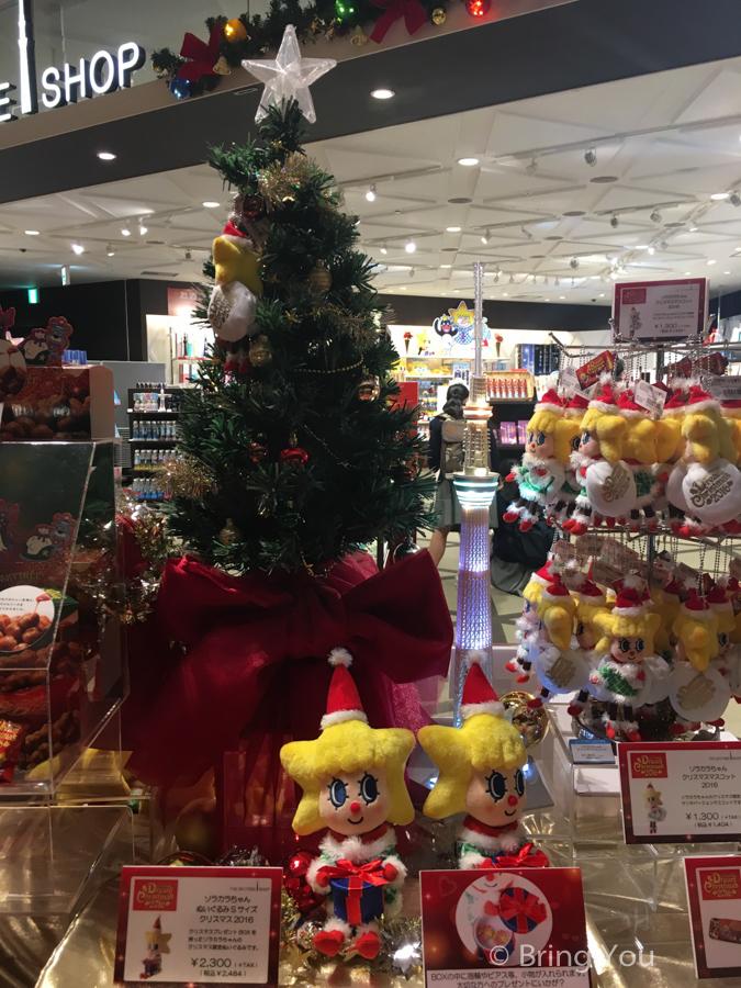 tokyo-tree-must-buy-6