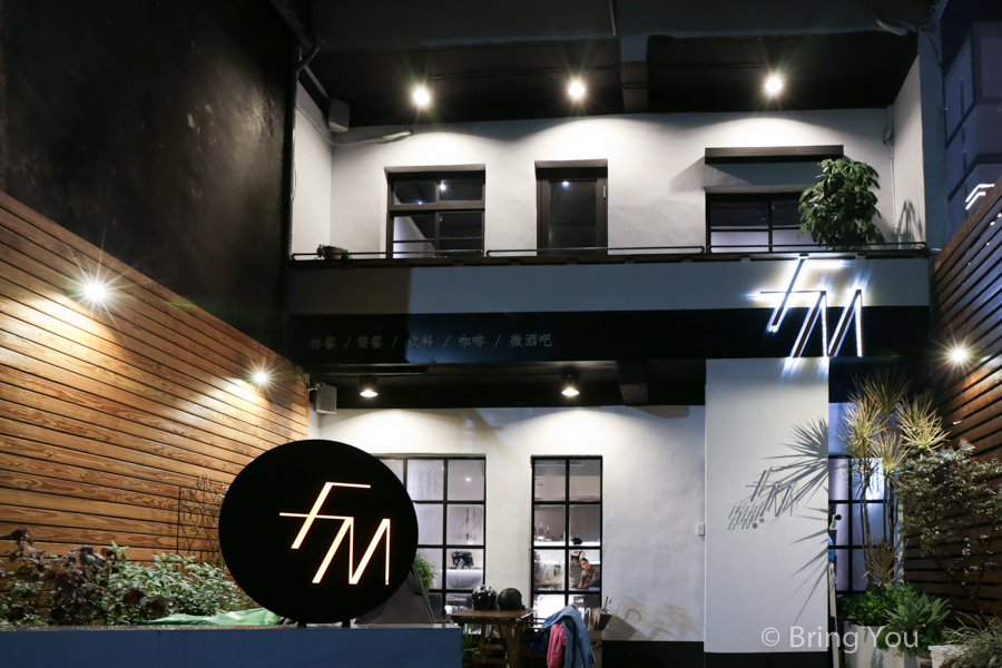 Kaohsiung-Fm-music-restaurant-42