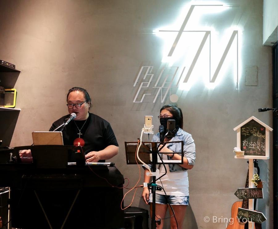 Kaohsiung-Fm-music-restaurant