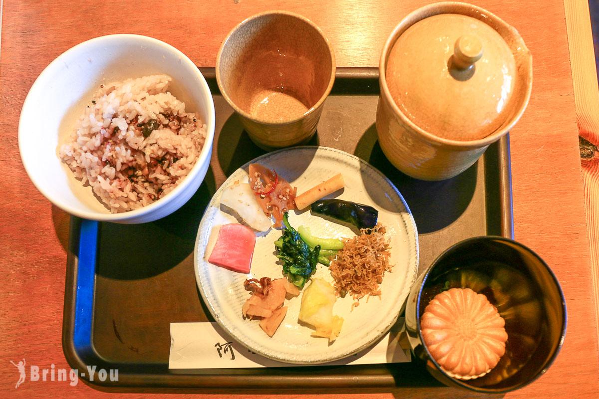 阿古屋茶屋 京都清水寺京漬物與茶泡飯吃到飽餐廳