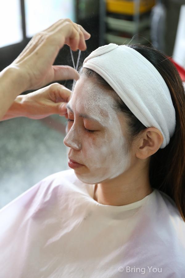kaohsiung-hair-salon-2