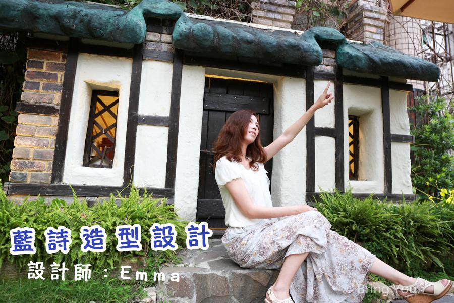 kaohsiung-hair-salon-39