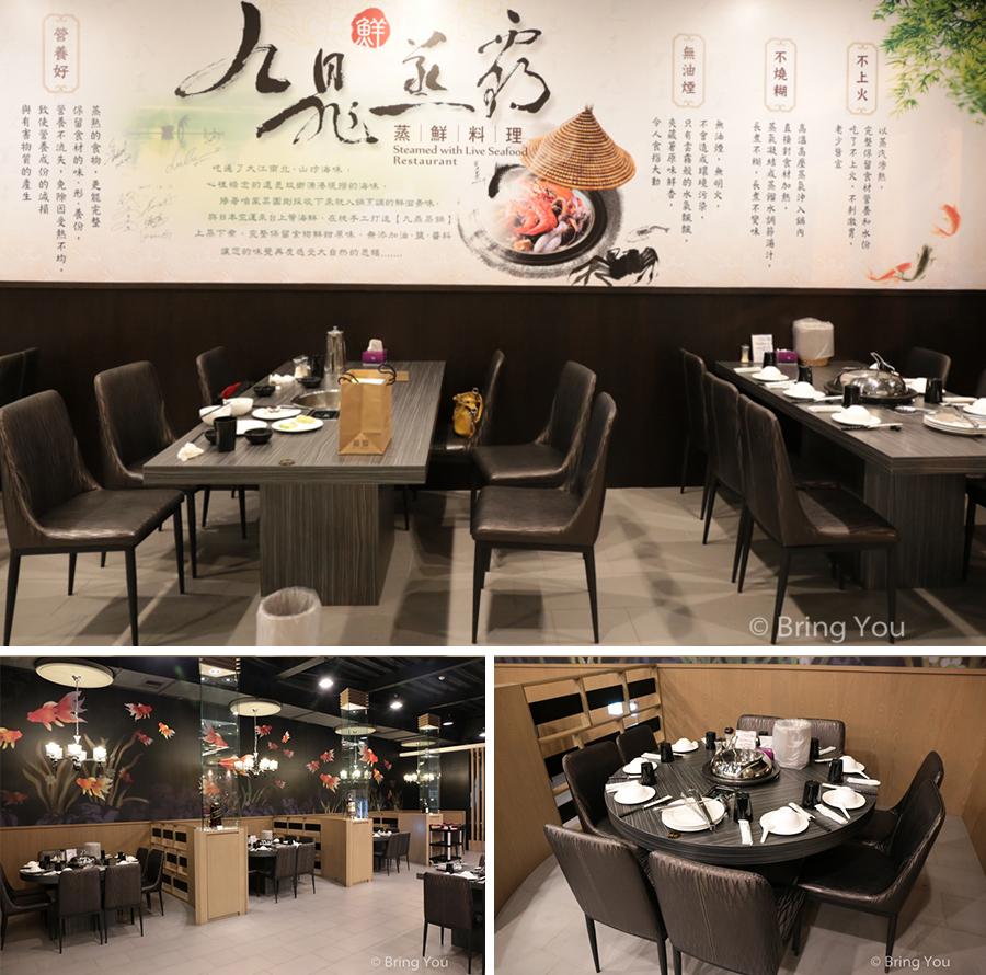 steamed-seafood-restaurant-1