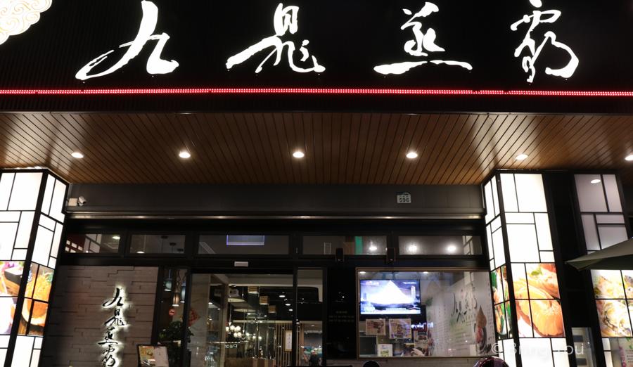 steamed-seafood-restaurant-41
