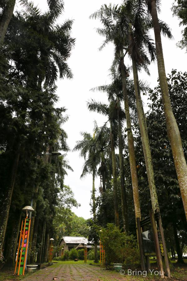 nantou-park