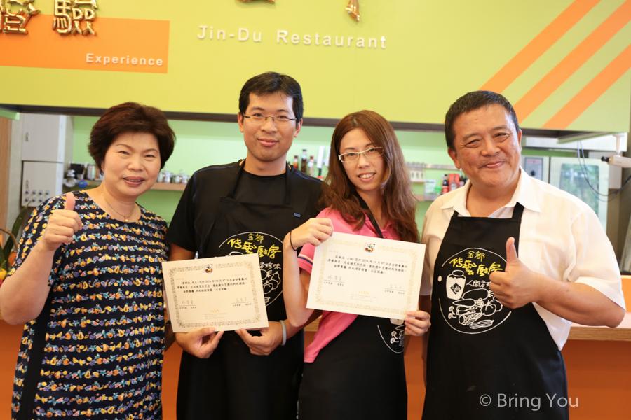 【南投埔里】國宴級「金都餐廳」廚藝體驗課,跟大廚學做台灣古早味料理