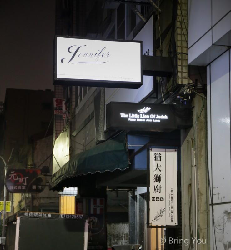 kaohsiung-delicious-food-26
