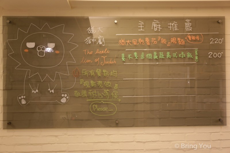 kaohsiung-delicious-food-5
