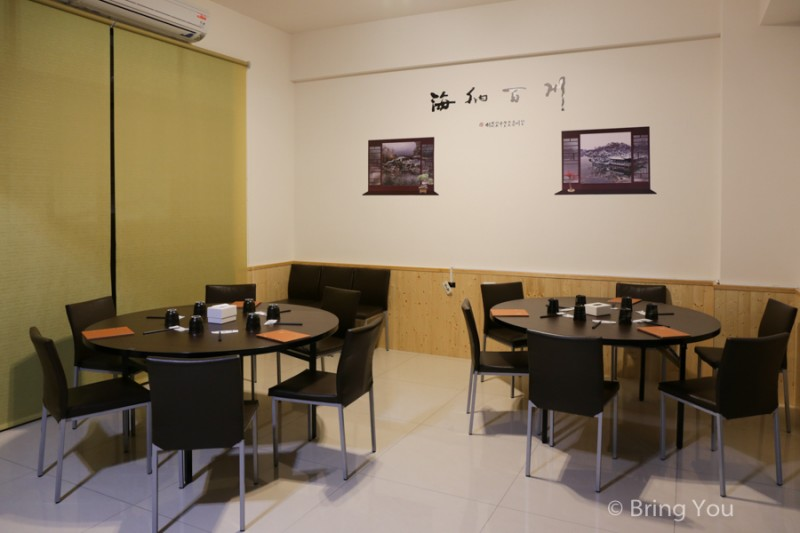 kaohsiung-sushi-25
