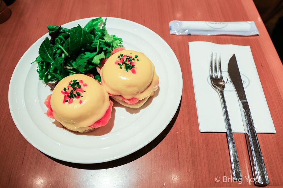 新宿紐約早餐女王 Sarabeth's