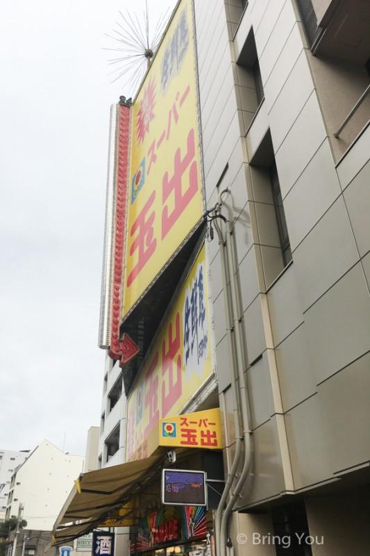 osaka_cheap_hostels-31