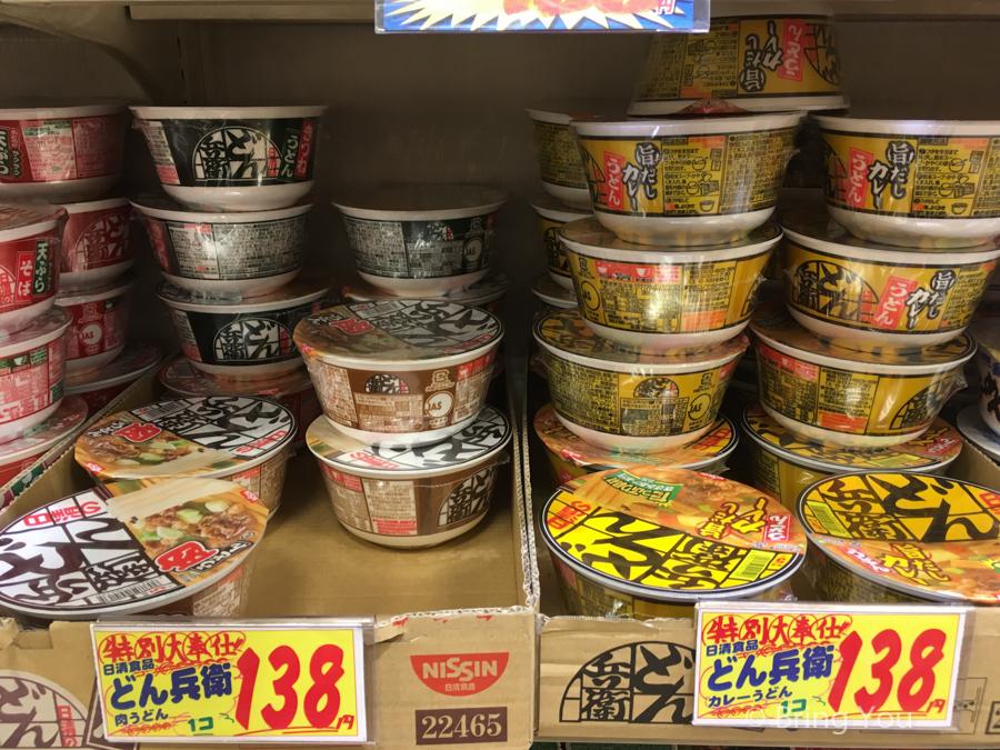 osaka_supermarket-11