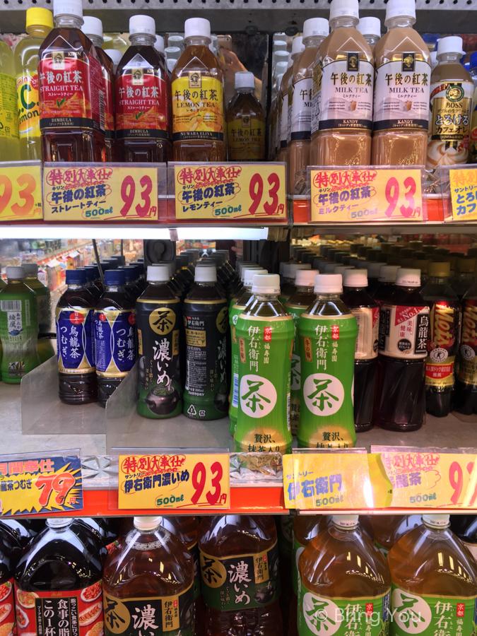 osaka_supermarket-17