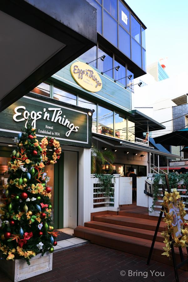 tokyo-eggnthings-4