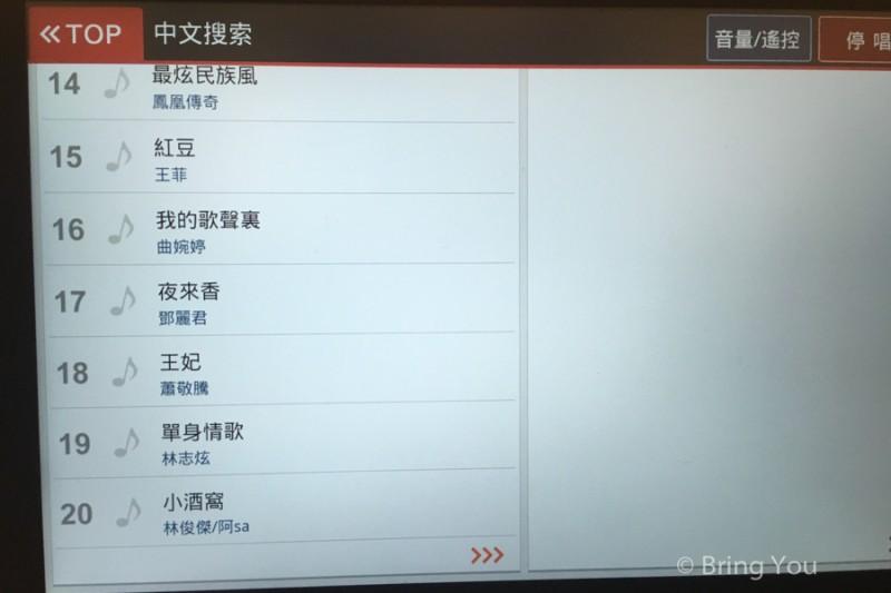 tokyo-karaoke-10