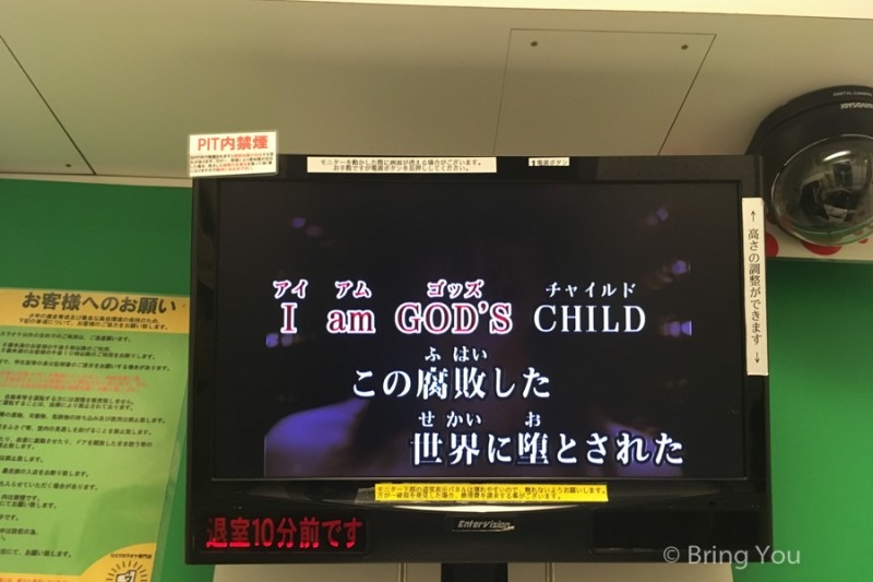 tokyo-karaoke-27