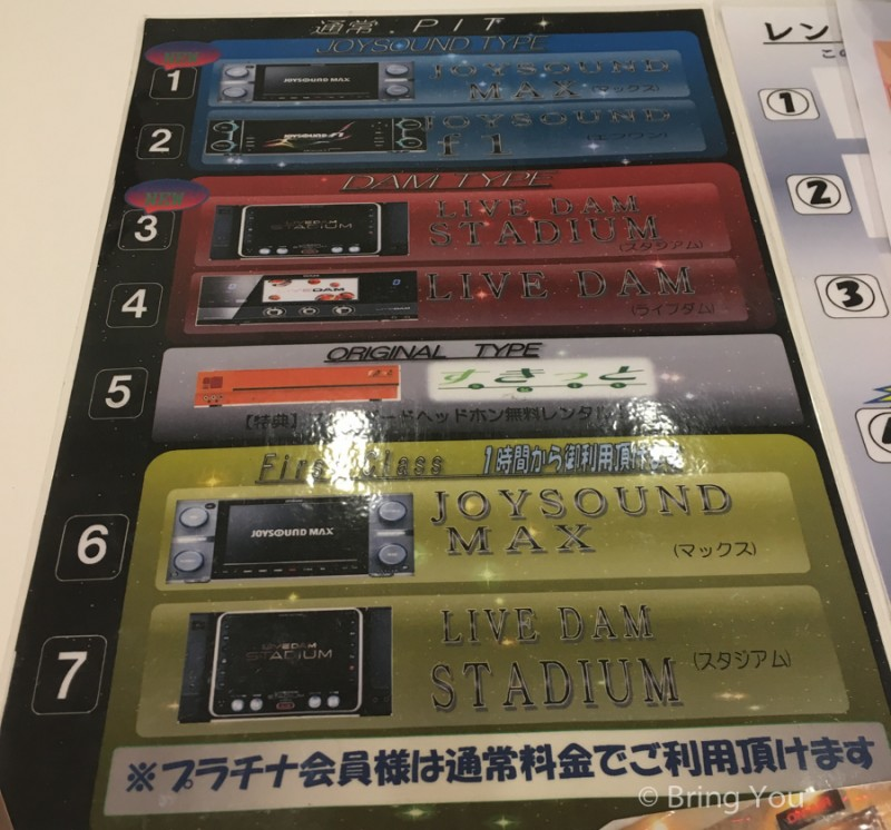 tokyo-karaoke-5