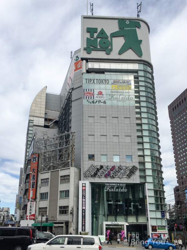 tokyo-karaoke